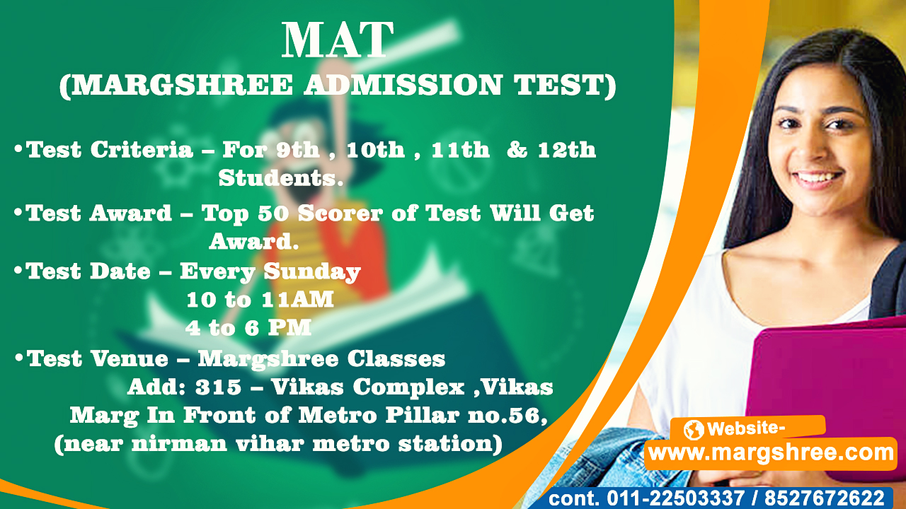 margshree test for iit jee advanace and main